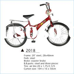 20 inch coaster brake BMX Children Bicycle