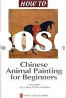 Art Education Book of Chinese Animals Painting Skills for Beginners