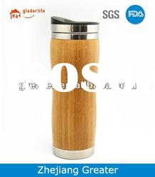 Bamboo travel mug/bamboo mugs/new bamboo mug/bamboo coffee mug