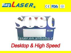 CO2 laser engraver and cutter machine for abs double color board LL RL4060HSDK
