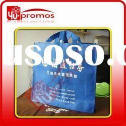 Cheap Promotional Eco Gift Bag Shopping Bag with Custom Printing(FY-7264)