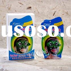 Dead Sea Active Radiant Whitening Mud Mask/clay mask
