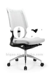 Ergonomic Office Chair,Office Mesh Chair,Task Chair
