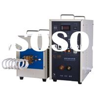GY-30AB high frequency induction heating machine