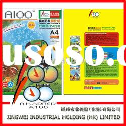 High quality inkjet photo paper