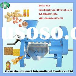 Hot sale Screw palm oil mill