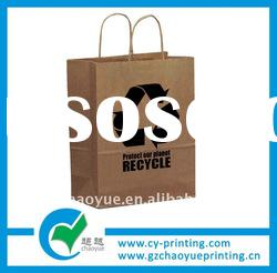 Recyclable kraft paper bag with twisted paper handle
