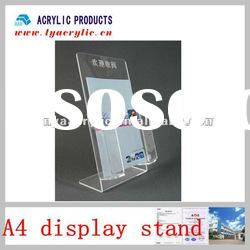 With any logo of acrylic a4 paper holder
