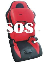 child baby car seat/booster seat (HOT MODEL!!)