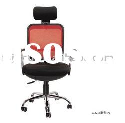 contemporary furniture fashionable headrest swivel mesh chair