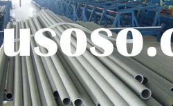 good price stainless steel seamless pipe with profession manufacture