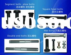 plow bolts/double end bolts/square head bolts/hex bolts
