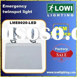 rechargeable led emergency light (LME8020-LED)
