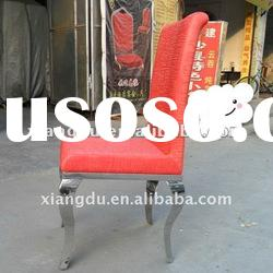 red leather hotel chair XD-090104