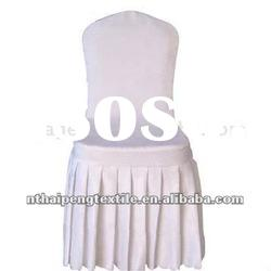 wedding hotel chair cover 2012 new design style