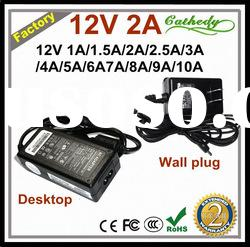 12V 2A AC Adapter Power Charger Wall Plug