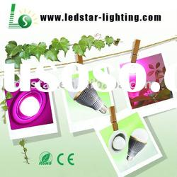 15w LED grow light bulb hydropnics grow rooms Agriculture Farm Machinery & Equipment(1W,2w,3w)