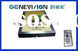 """26"""" lcd usb video advertising player for wall mounting"""