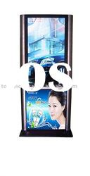 47 Inch LCD Advertising Player With Two Screen