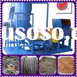 Dry way SX-600 scrap cable wire recycling machine
