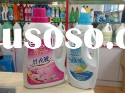 Fabric Softener,detergent liquid,detergent powder,cleaner liquid,detergent washing,detergent soap