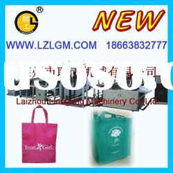 LGWZD Full-automatic non-woven bag making machine