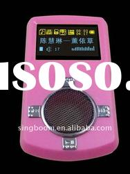 Multimedia Music MP3 Player with FM radio
