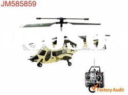 New promotional 3 channel helicopter radio control