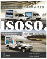 Outdoor Advertising Cars with Scrolling Light Box