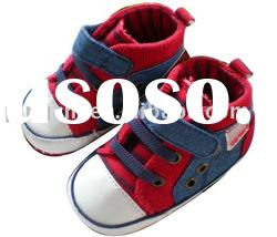 Soft Sole Fabric Baby Shoes