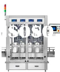 TOM DGP-CZ-4 automatic weighing filling machine automatic weighing packaging machine