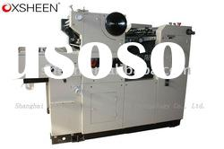 XHDM570A automatic printing numbering and perforating machine-1