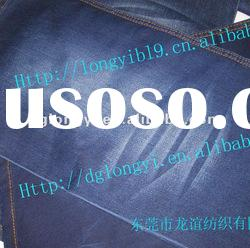 fashion cotton with spandex denim jeans fabric organic denim fabric