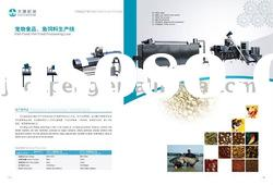 floaing fish feed/food processing line, floating fish food pellet machine, fish food extruder