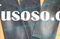 hot sale fashion man's cotton denim fabric denim jeans&spandex denim