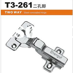 kitchen cabinet hinges T3-261