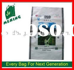 laminated pp woven bag for the agricultural products