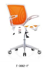 office furniture office chair mesh chair F3062-1