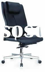suodi Modern High Back Executive Office Chair