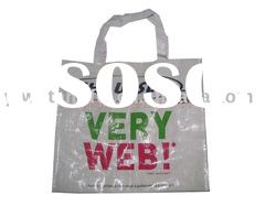 2011pp non-woven bag promotion bag shopping bag