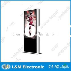 Luxurious Design ! Floor Standing LCD Advertising Display(2000 Nits, For Bus/Train Station)