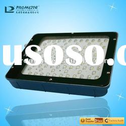 high power led road lamp