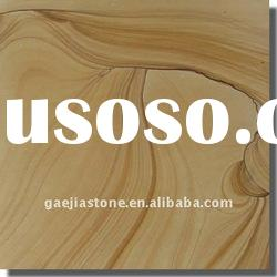 yellow sandstone tiles( quarry supplier )