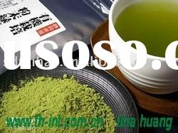 100%natural green tea extract
