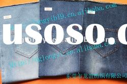 2012 fashion cotton denim fabric for jeans denim jean fabric