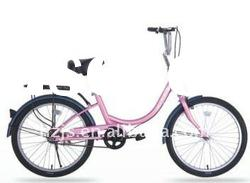 "24"" hi-tensile steel city bike