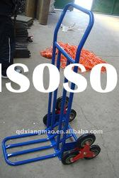 Good quality hand trolley HT1312A at competitive price
