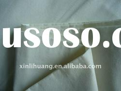 Wholesale good quality T/C grey fabric--Shuttle loom
