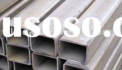 carbon seamless steel square pipe