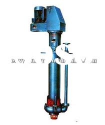 high efficiency hydraulic vertical slurry pump